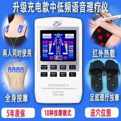 多功能智能电子按摩器家用数码经络中频理疗仪电动针灸加热颈腰部