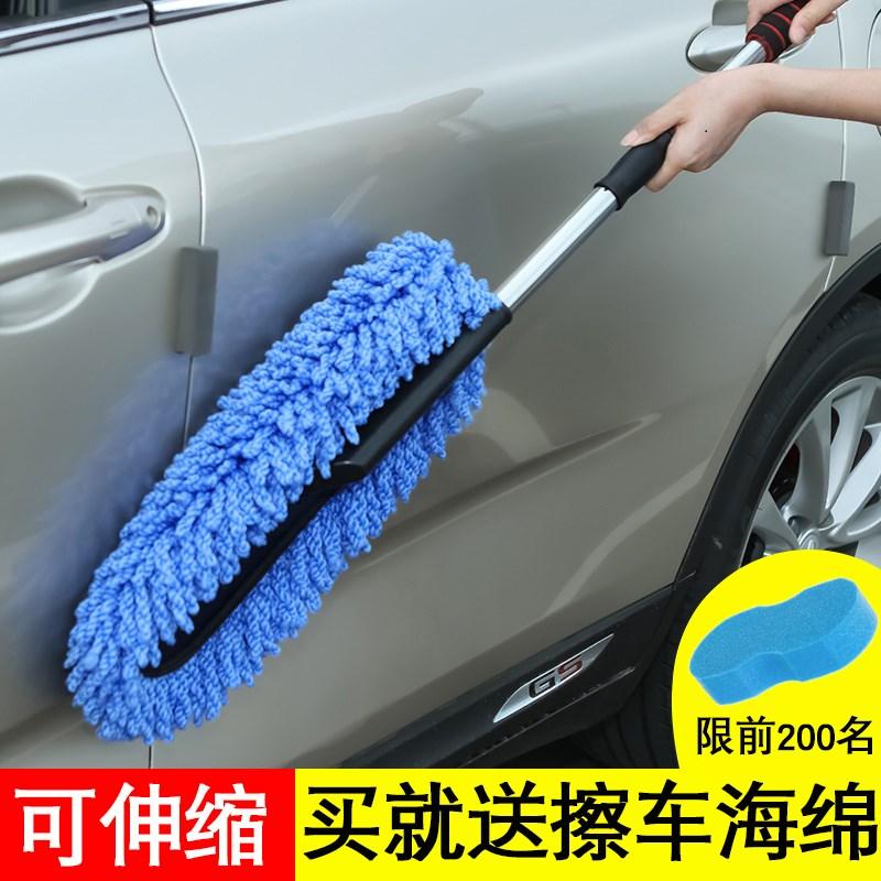 洗车拖把纯棉多功能软毛汽车刷车专用工具车刷子擦车拖把除尘掸子