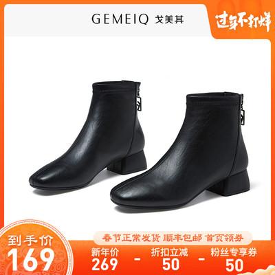 戈美其短靴女2019新款網紅拉鏈馬丁短筒靴方頭粗跟女靴加絨冬靴子