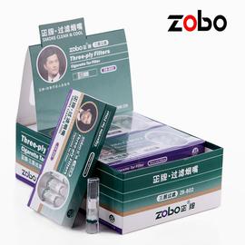 zobo正牌一次性烟嘴过滤器三重过滤嘴男女 士粗 细支香焑吸烟专用图片