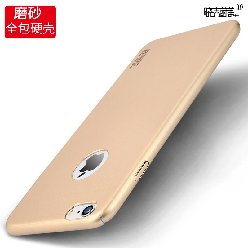 蘋果6手機殼6plus保護套iphone6矽膠6s硬殼i6p磨砂超薄ip潮男外殼