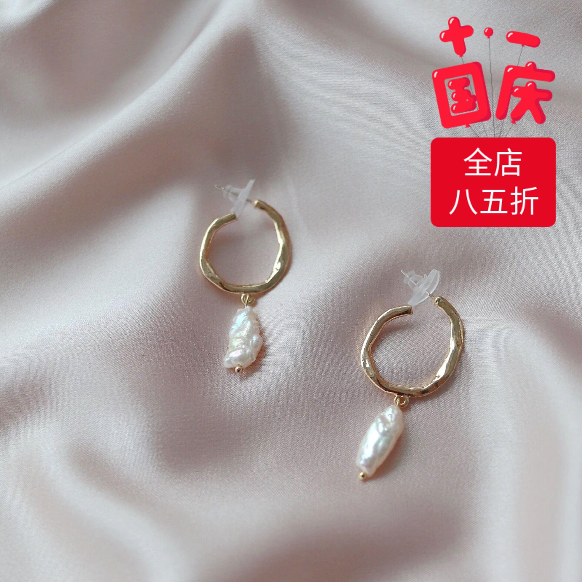 天使化身。纯银天然异形淡水珍珠chic大气复古耳钉女韩国休眠火山热销64件正品保证