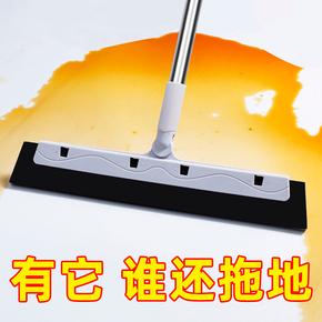 魔术扫把刮水拖地两用扫头发神器浴室地刮地板清理扫帚家用卫生间