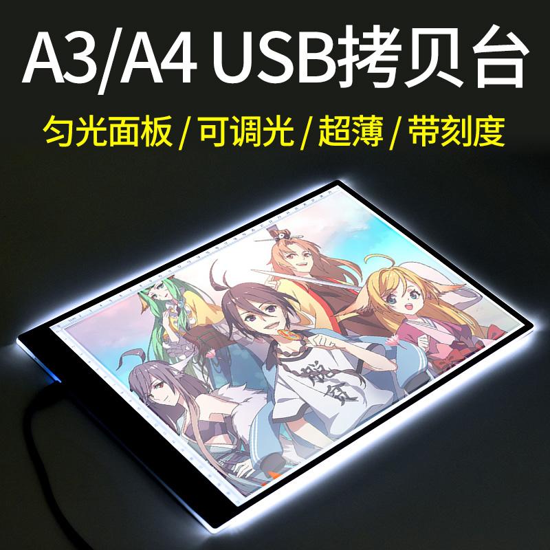 Электронные устройства с письменным вводом символов Артикул 573895047469