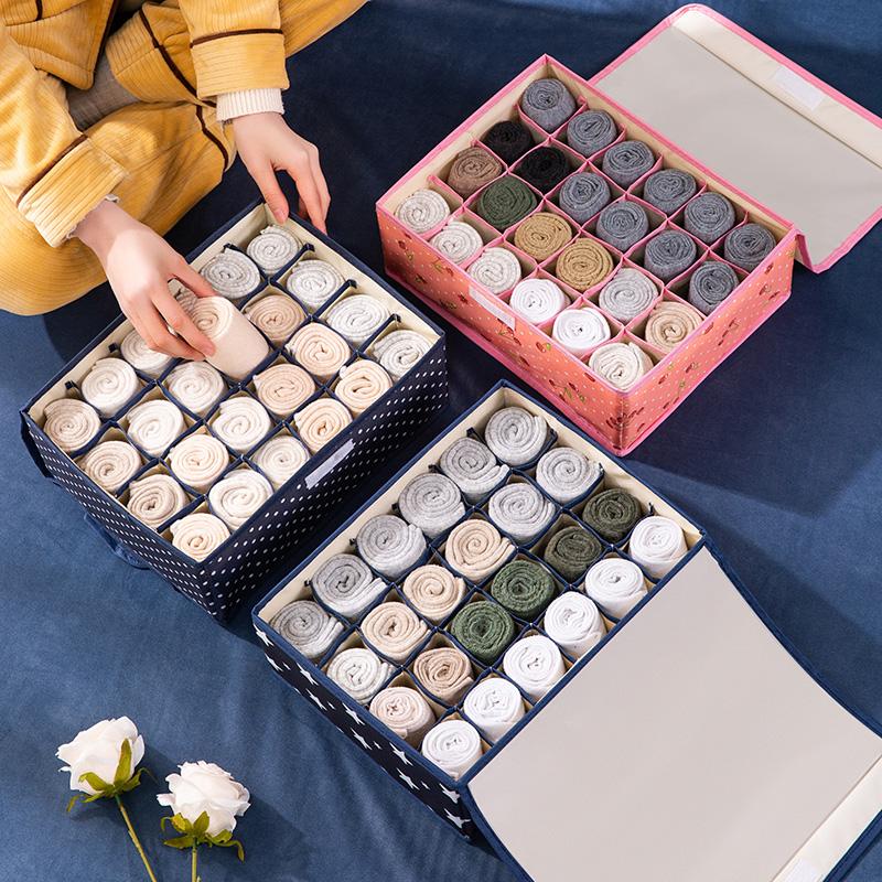 日尚 24格大号内衣收纳盒有盖内裤袜子储物箱储物盒抽屉收纳箱