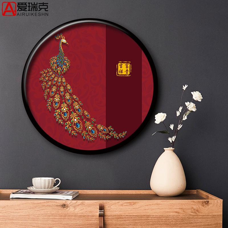 中式招財圓形玄關走廊過道裝飾畫入戶客廳掛畫豎版富貴孔雀裝飾畫