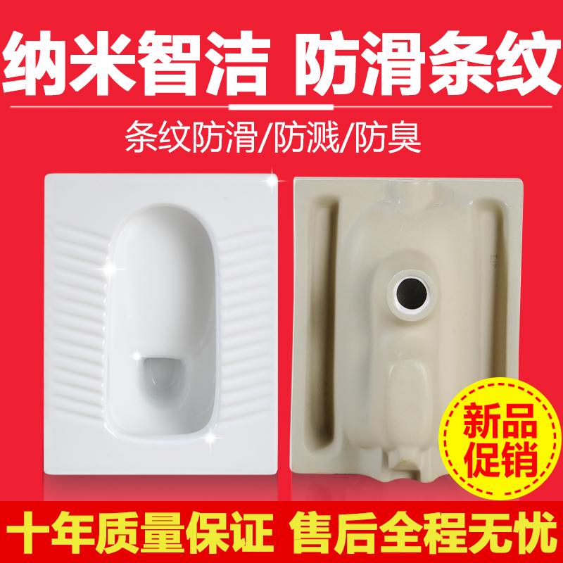 Туалеты напольные Артикул 571986145652