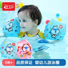 诺澳新款 加厚游泳圈手臂圈水袖儿童游泳装备宝宝加厚浮圈浮漂圈图片
