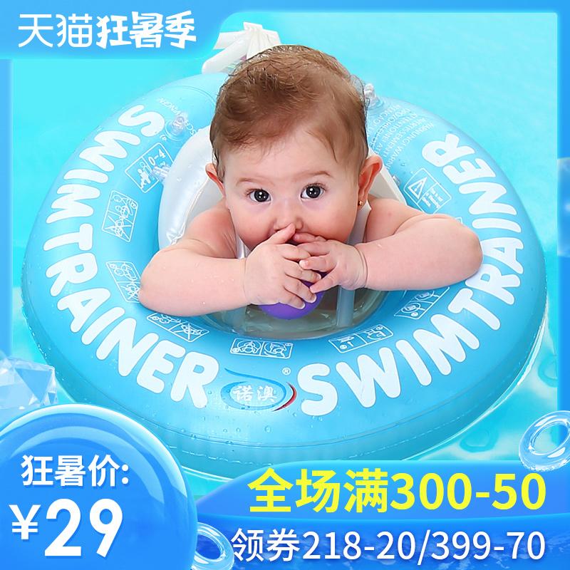 Плавательные круги Артикул 13957590537