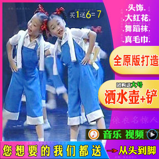 勞動最光榮舞蹈服兒童演出服黃藍色男女揹帶褲合唱服工人表演服裝