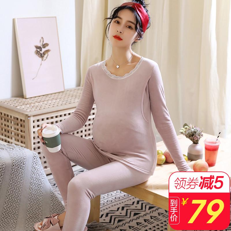 孕妇保暖内衣套装加绒加厚秋冬季内穿哺乳睡衣秋衣秋裤打底托腹女