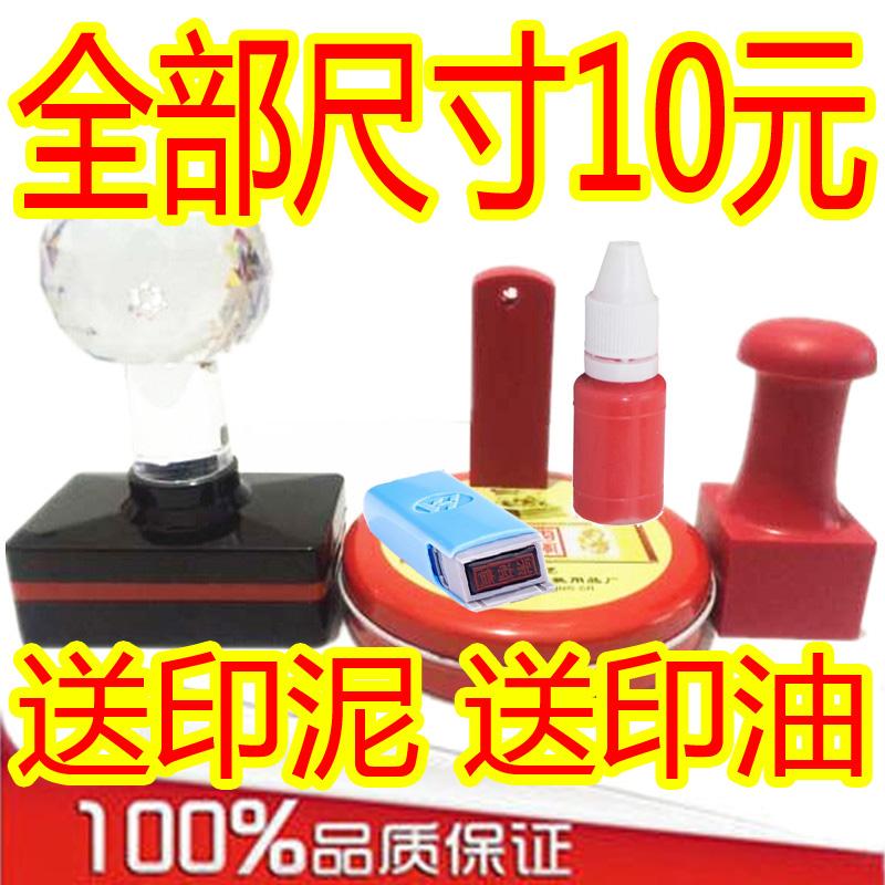 Монгольский культура язык стандарт печать производство гравировка глава свет умный реклама гравировка печать тест внимание глава полное имя телефон двухмерный штриховой код печать