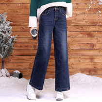Velvet wide-legged jeans female winter 2018 new high waist trousers thickened warm outside wear loose straight pants Autumn