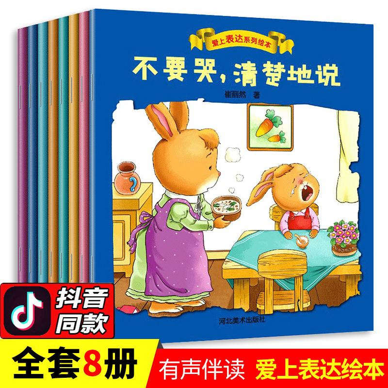Детские развивающие игрушки Артикул 560403125974