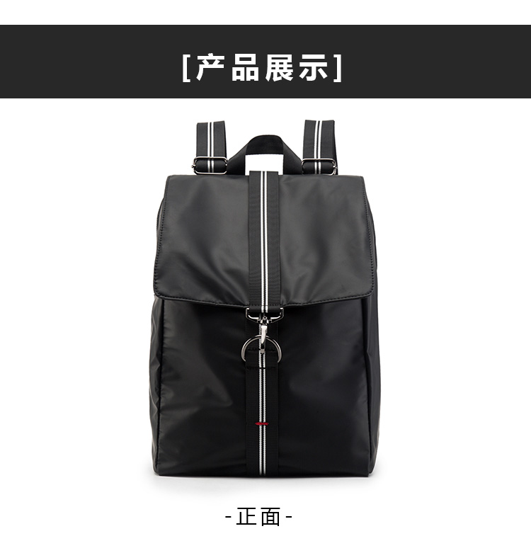 Maomaotao bag fashion new mens bag medium bag double shoulder bag high quality advanced fiber leather bag I mail