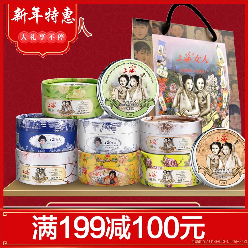 上海女人雪花膏老牌国货护肤品补水面霜保湿霜化妆品面部护理套装