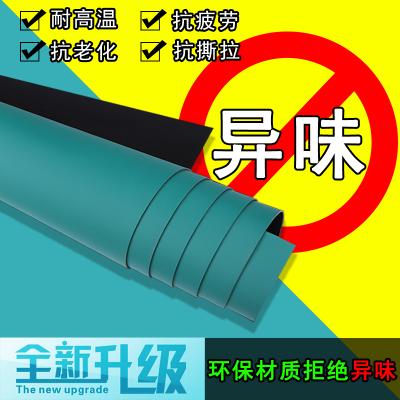 现货供应防静电台垫胶皮 绿面黑底工作台桌垫 防滑耐高温橡胶桌垫