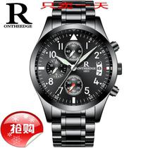 2018男表全自动新款简约国产腕表手表防水时尚夜光精钢