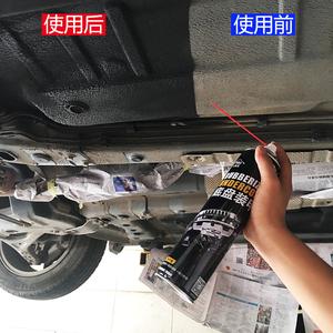 汽车底盘装甲自喷地盘防锈漆隔音胶护甲树脂型侧裙边颗粒粒胶防腐