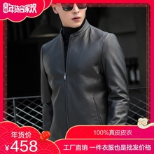 Haining sheep genuine leather jacket of new style in 2018