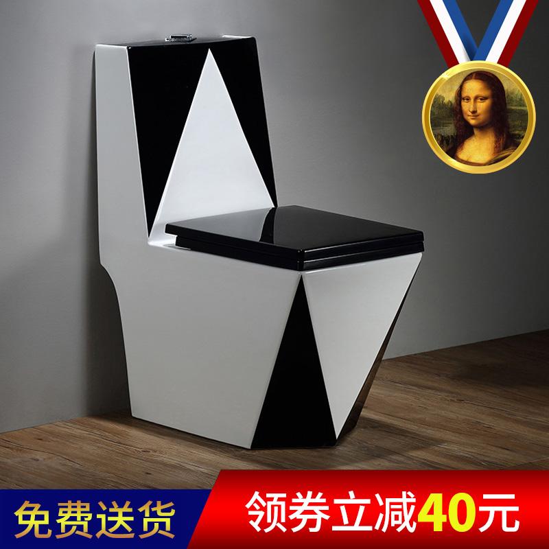 蒙娜丽莎彩色方形个性钻石坐便器券后499.00元