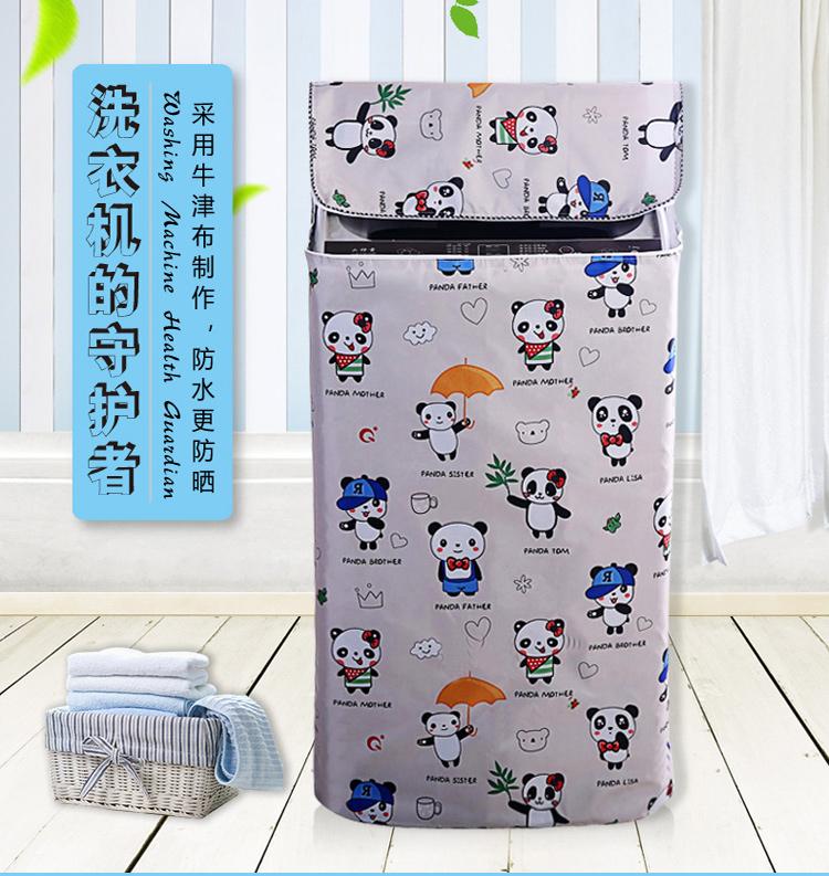 洗濯カバー防水日焼け止め全自動波輪で洗濯機カバーハイアールのパナソニック通用の防塵カバーを開けます。