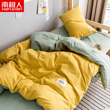 Antarctic cotton three piece 1.5m single bed sheet quilt 1.2 m. student dormitory pure cotton bedding
