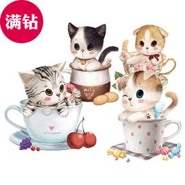 钻石绣2020新款5D钻石画卡通可爱猫咪小幅儿童客厅贴钻十字绣珠绣