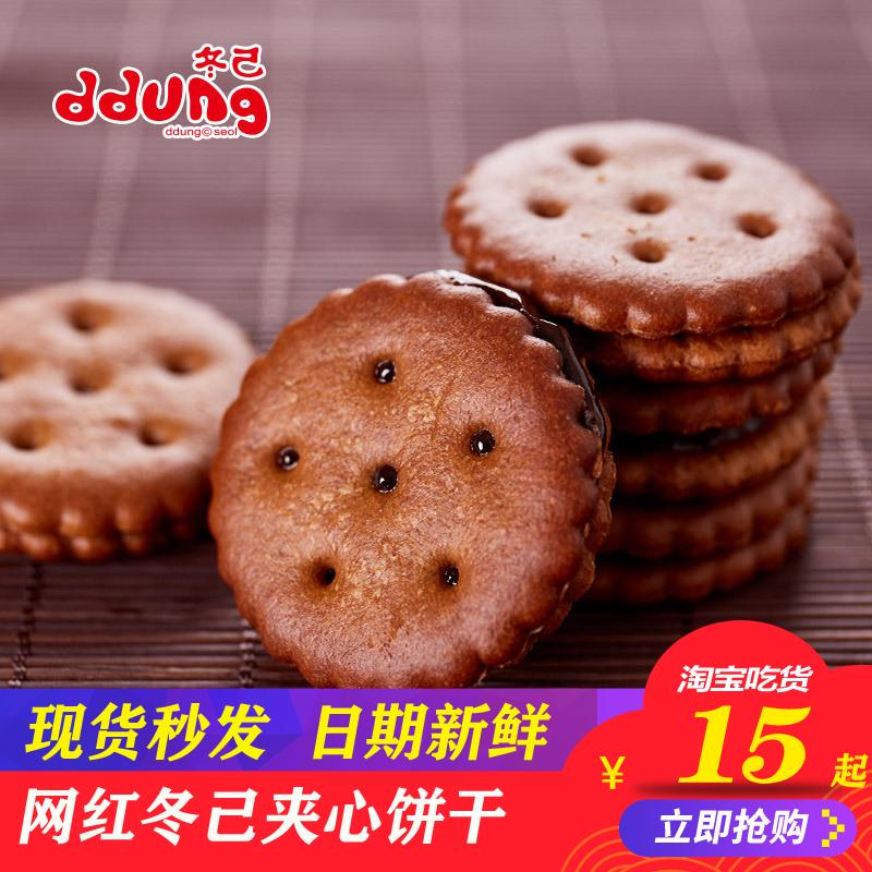 冬己牌黑糖麦芽饼干咸蛋黄夹心网红早餐零食 韩国冬已饼干106g