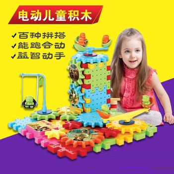电动齿轮大颗粒建构益智玩具积木