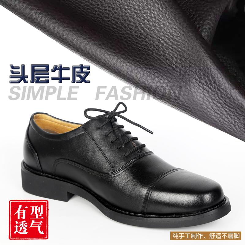正品の校尉は三つ目の革靴を結んでいます。07 a製の革靴です。本革の男性靴3513巡洋艦です。
