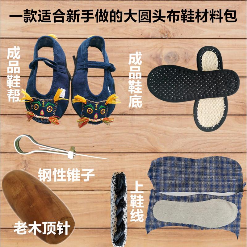 Детская обувь с изображением животных Артикул 600028649366