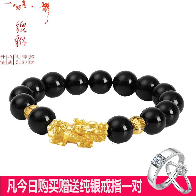 Новый 3D жесткий золотой золото храбрые войска бисер браслет мужской и женщины счетчик простой чистое золото агат рука браслет любители подарок