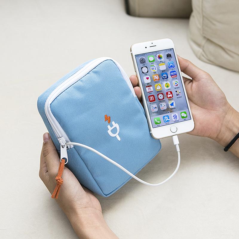 手机数码包移动电源充电宝耳机苹果数据线充电线硬盘整理收纳袋大