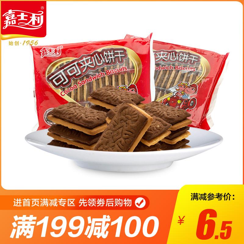 嘉士利巧克力可可�A��A心�干227g好吃的零食小吃�干糕�c