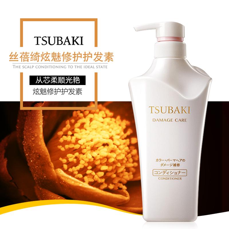 护发素日本进口