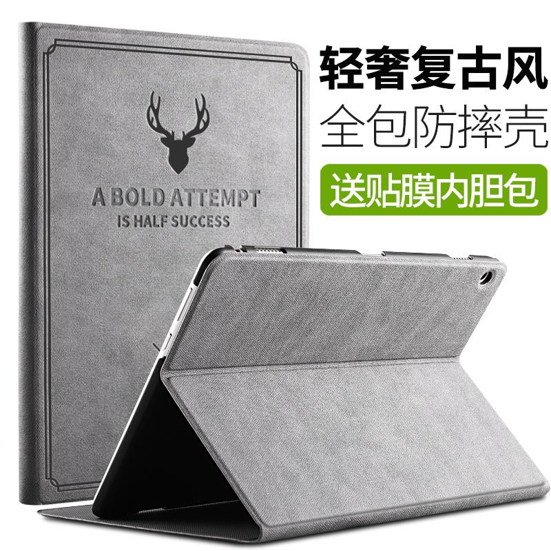 华为M3青春版10.1英寸保护套10平板电脑8寸超薄皮套8.0全包硅胶防摔壳BTV-W09/AL00布平板壳子CPN-W09/AL00