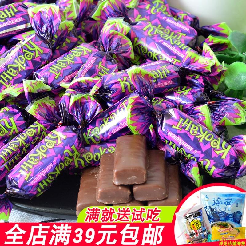 俄罗斯进口kdv紫皮糖扁桃仁夹心糖果巧克力零食品喜糖特产满包邮
