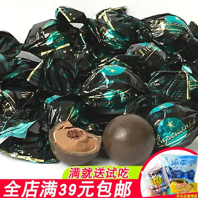 进口俄罗斯巧克力糖球零食品外星人黑美人多口味糖果散装特产250g