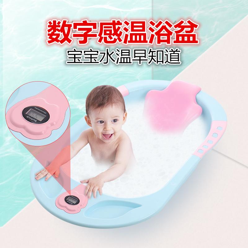 Измерение температуры младенец младенец ванна ребенок купаться бассейн может сидеть лечь новорожденных статьи ребенок ребенок ванна баррель сгущаться