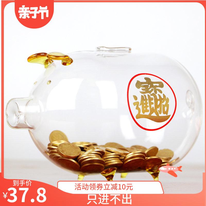 创意金猪猪玻璃存钱罐生日礼物儿