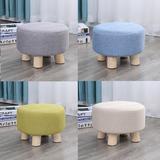 小凳子网红家用布艺矮凳创意客厅沙发凳可爱圆凳换鞋凳懒人小板凳
