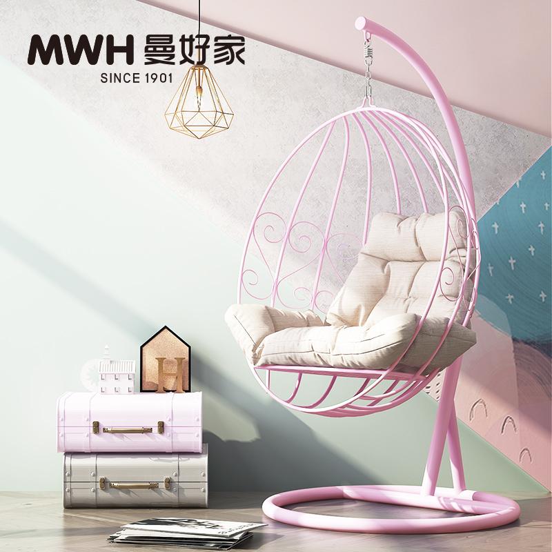 MWH качели вешать стул комнатный для взрослых корзина один балкон колыбель стул бездельник колыбель стул гостиная озноб стул