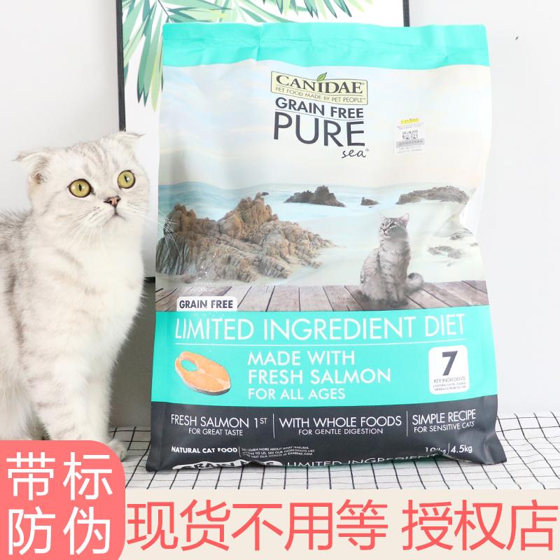 现货卡比无谷三文鱼猫粮成全幼猫粮券后369.00元