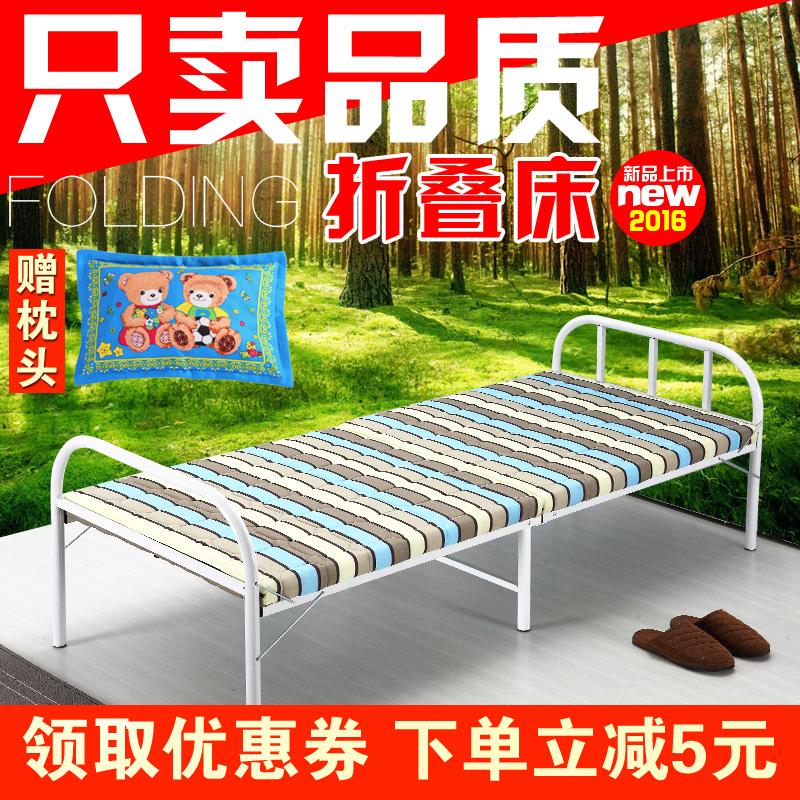 Почта пакет плюс твердый сложить лист человек вздремнуть кровать без установки офис комната полдень остальные кровать доска лист людская кровать сопровождать защищать кровать