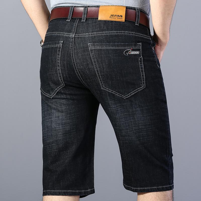 【高品质】牛仔短裤男士夏季薄款宽松直筒休闲五分裤弹力男装中裤