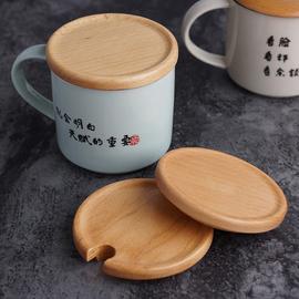 圆形通用榉木马克杯盖大口黑胡桃实木防尘茶杯盖竹盖木质带孔盖子