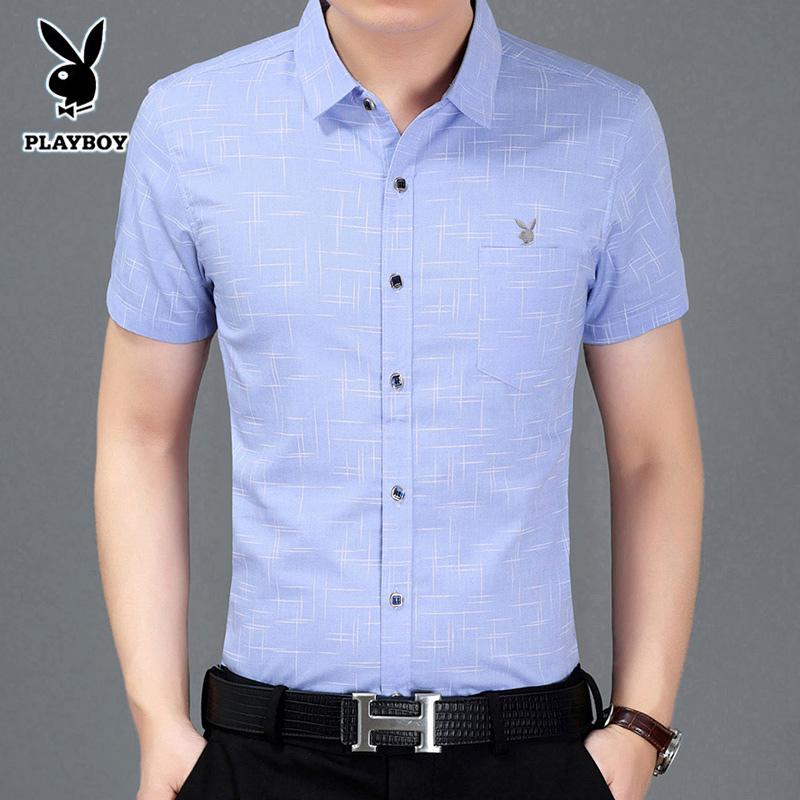 Playboy mens Short Sleeve Shirt middle aged summer REAL Pocket Shirt easy to wear casual half sleeve thin inch shirt