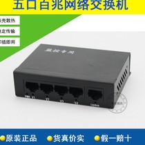 网络监控专用集线器设备路远程供电4百兆交换机poe口标准4乔安