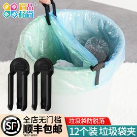 垃圾袋固定长夹子创意垃圾袋防滑夹桶边夹卡固定器垃圾桶夹